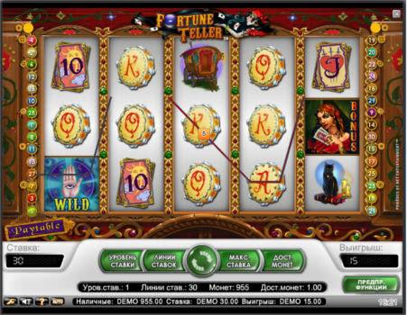 Играть в онлайн в игровые автоматы фирмы atronic игровые.автоматы.без.ригистрацыи