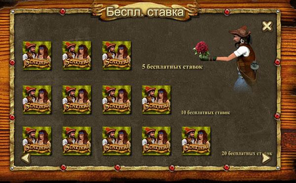 игровой автомат pirate играть i