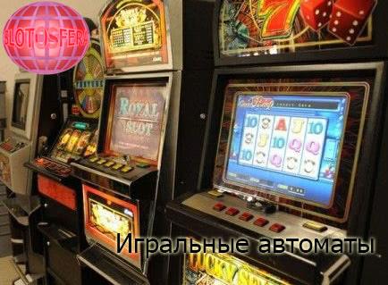 Игровые автоматы Вулкан Удачи играть бесплатно без