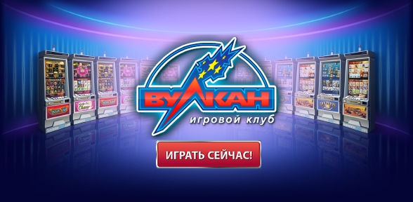 Poker на рубли online game play