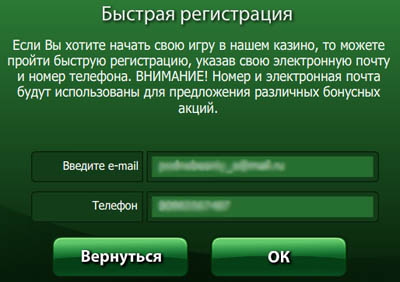 best for play регистрация