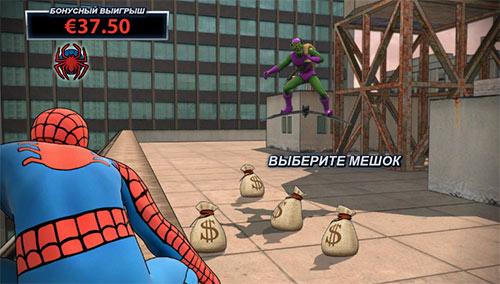Игровые аппараты спайдермен играть на реальна денег игровые автоматы crazymonkey