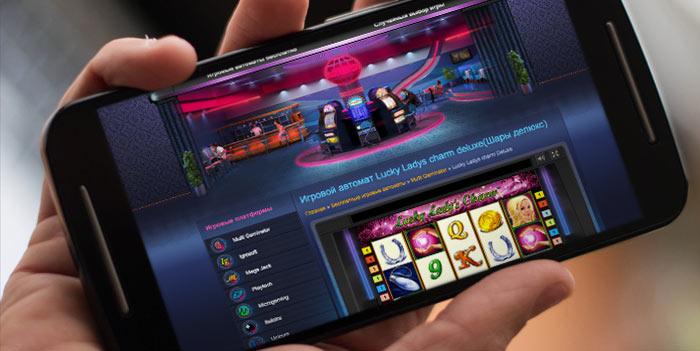 Играть на телефоне игровые автоматы скачать игровые автоматы бесплатно книжки