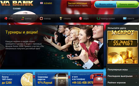 интернет казино Va-Bank Casino